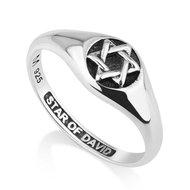 Ring Davidster, zilveren Ring uit Israel met Davidster van de Israelische ontwerpster Marina