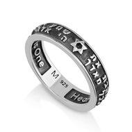 Stoere Ring met Davidster en Shema Yisrael (Hoor Israel...), zilveren ring in antieklook van de Israelische ontwerpster Marina
