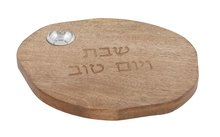 Broodplank / Challah plank van natuurlijk eikenhout met zoutschaaltje van Yair Emanuel met bijpassend broodmes