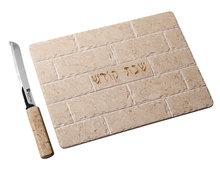 Shabbats set bestaande uit Challah Tray / Challe Bord en bijpassend Broodmes van Jeruzalemsteen