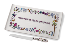Set van Challah schotel van rechthoekig van porselein met prachtige decoratie van onder andere Davidsterren, de 7 Vruchten, Vre
