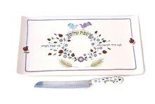 Set van Challah schotel van rechthoekig van porselein met prachtige decoratie van Granaatappels, Bloemen, Vredesduifjes enz. in