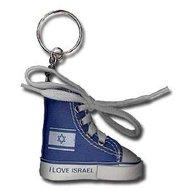 Sleutelhanger Sneaker met decoratie van de Israelische vlag