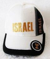 Israel Petje, Baseball Cap Wit met Zwarte en Goudkleurige accenten.