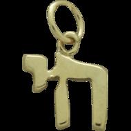 Chai hangertje, mooi zilver met glanzend geelgoud verguld Chai (leven) hangertje