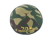 Keppeltje / Kippah van leger camouflagestof met het IDF symbool