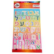 AlefBeth Stickers, 8 velletjes vrolijke wit omrande Stickers met grappige dessins, om vrolijke decoraties mee te maken