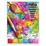Werkje voor Chanukah: 10 grappige waterverf Chanoeka plaatjes voor de kleintjes (4+)