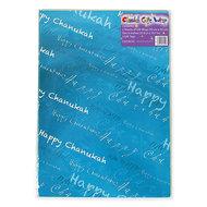 Cadeaupapier voor Chanukah / Chanoeka, pakketje van 2 blauwe vellen cadeaupapier van 70 x 50cm met 2 bijpassende kaartjes