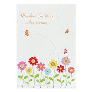 Felicitatiekaart met Hebreeuws/Engelse tekst voor een trouwdag algemeen, neutrale kaart met bloemen en vlinders