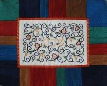 Challah / Challe kleedje van Yair Emanuel. Kleurrijk van ruwe zijde met prachtig borduursel.