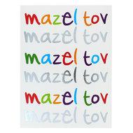 Felicitatiekaart, neutrale 'Mazeltov' vrolijk gekleurde kaart passend voor elke gelegenheid waarbij u iemand wilt fel