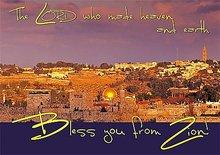 Bijbelse Wenskaart uit Israel met een prachtige foto van Jeruzalem en een zegenwens in het Engels