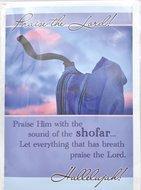 Bijbelse Wenskaart uit Israel met een prachtige foto van een Shofar blazer en mooie Engelse tekst