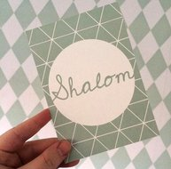 Ansichtkaart Shalom (vrede) in mintgroen met grafische print van Ahavah design