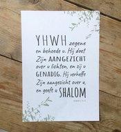 Poster / wanddecoratie A4 van Ahavah design in olijfblad dessin met de Hogepriesterlijke / A'aronitische zegen uit Numer